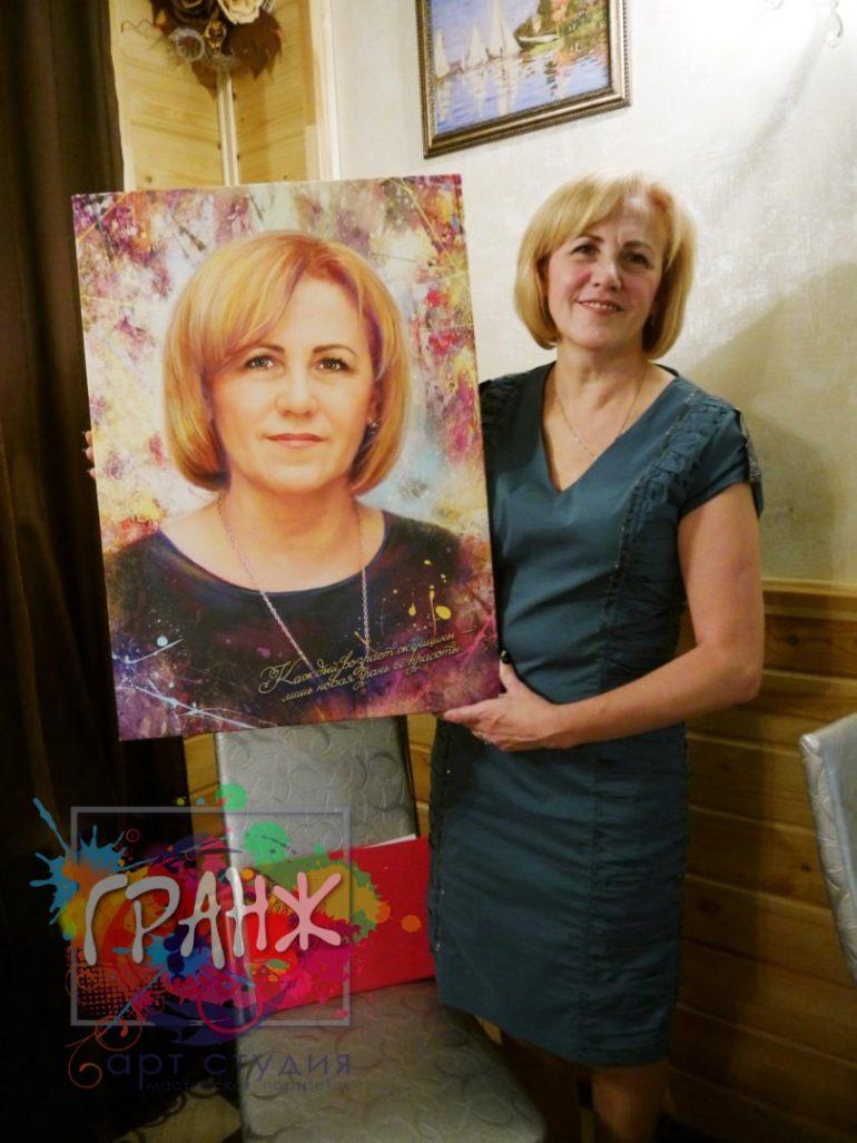 Портрет на заказ Ставрополь
