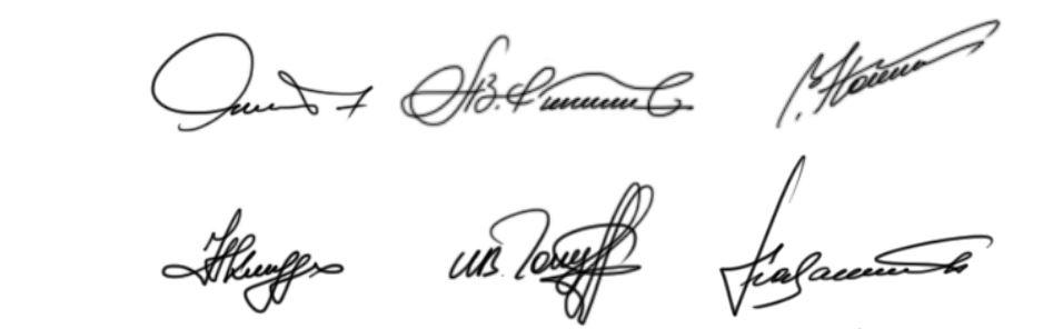 Разработка подписи человека онлайн Ставрополь