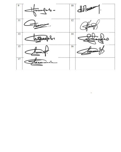 Разработка электронной подписи Ставрополь