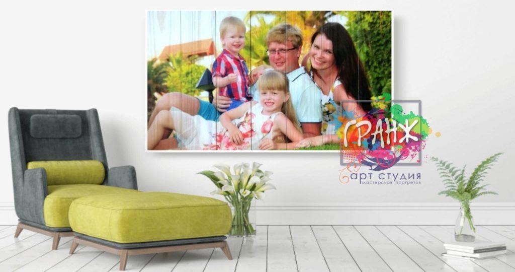 Картины на досках купить Ставрополь