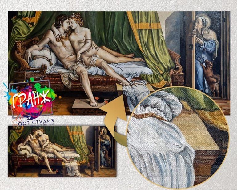 Где купить живопись Ставрополь?